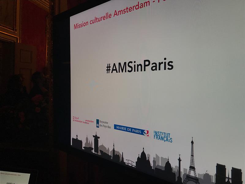 #AMSinParis - JPEG